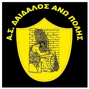 Α.Σ. ΔΑΙΔΑΛΟΣ ΑΝΩ ΠΟΛΗΣ