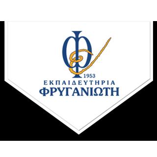ΕΚΠ. ΦΡΥΓΑΝΙΩΤΗ
