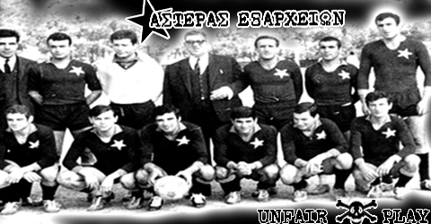 asteras-header