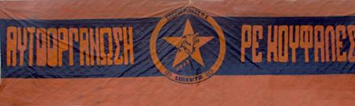 liberta-link